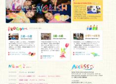 Safari Kids international School