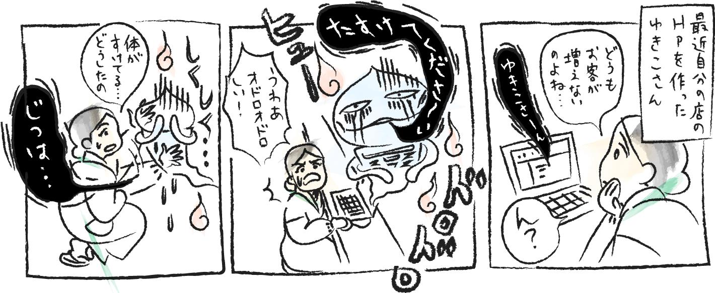 blog05-1