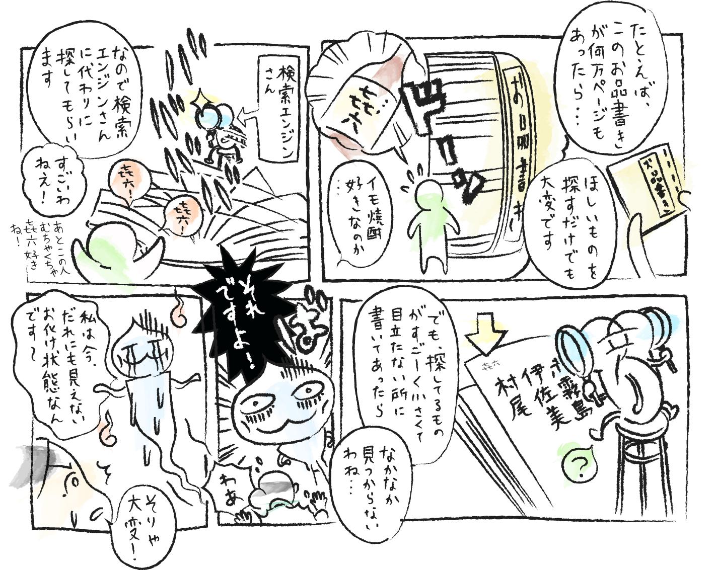 blog05-2