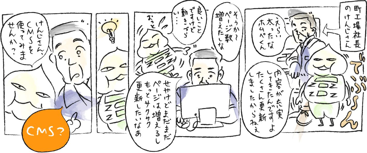 blog06-1