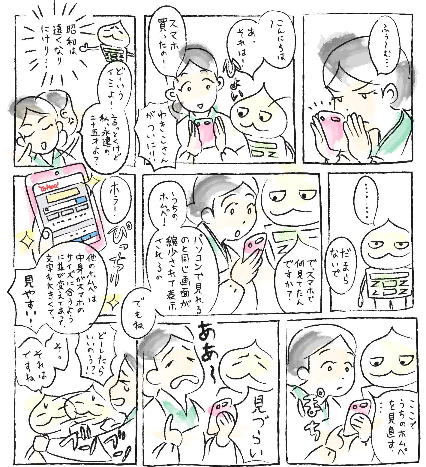 blog07