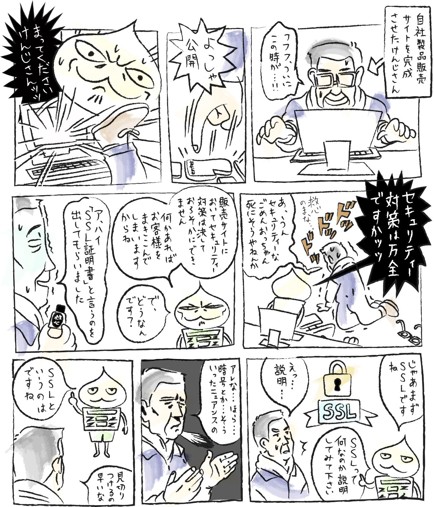 blog08-1
