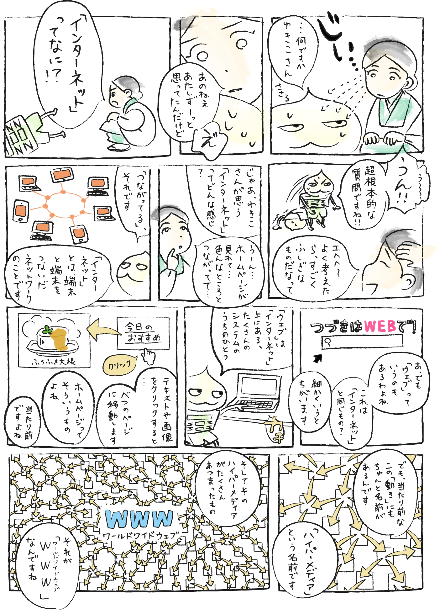 blog10-1